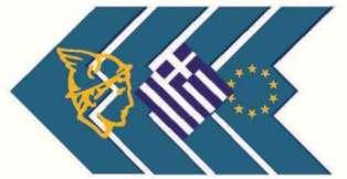 Οι πάγιες θέσεις και οι νέες προτάσεις της ΕΣΕΕ για τις εργασιακές σχέσεις στη συνάντηση των κοινωνικών εταίρων με τον Υπουργό Εργασίας για την ΕΓΣΣΕ